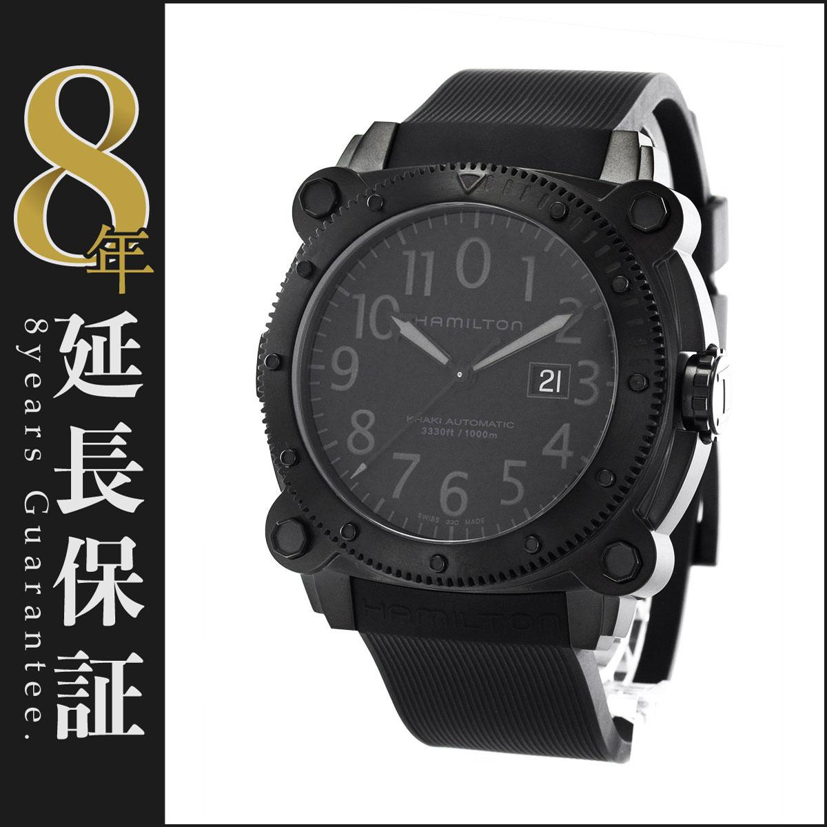 ハミルトン HAMILTON 腕時計 カーキ ネイビー ビロウゼロ 1000m防水 替えベルト付き メンズ H78585333_8