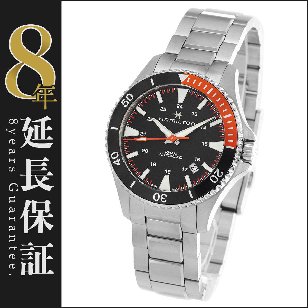 ハミルトン カーキ ネイビー スキューバ オート 腕時計 メンズ HAMILTON H82305131_8