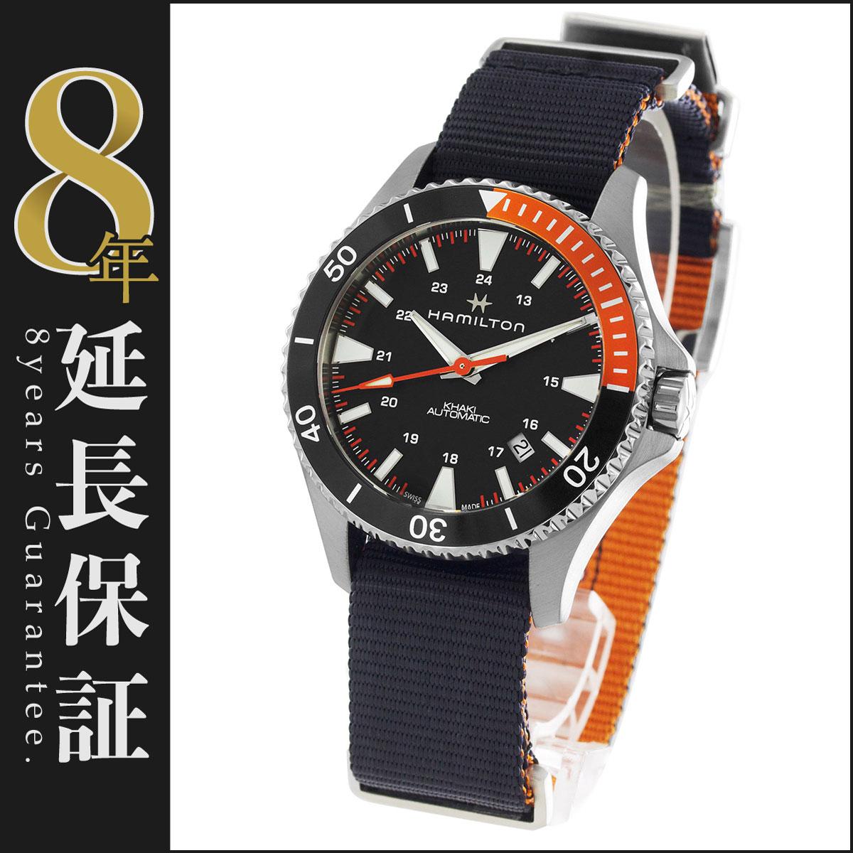 ハミルトン カーキ ネイビー スキューバ オート 腕時計 メンズ HAMILTON H82305931_8