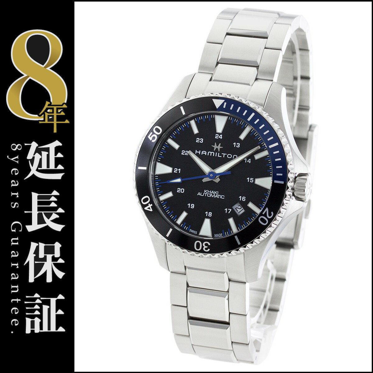 ハミルトン HAMILTON 腕時計 カーキ ネイビー スキューバ オート メンズ H82315131_8