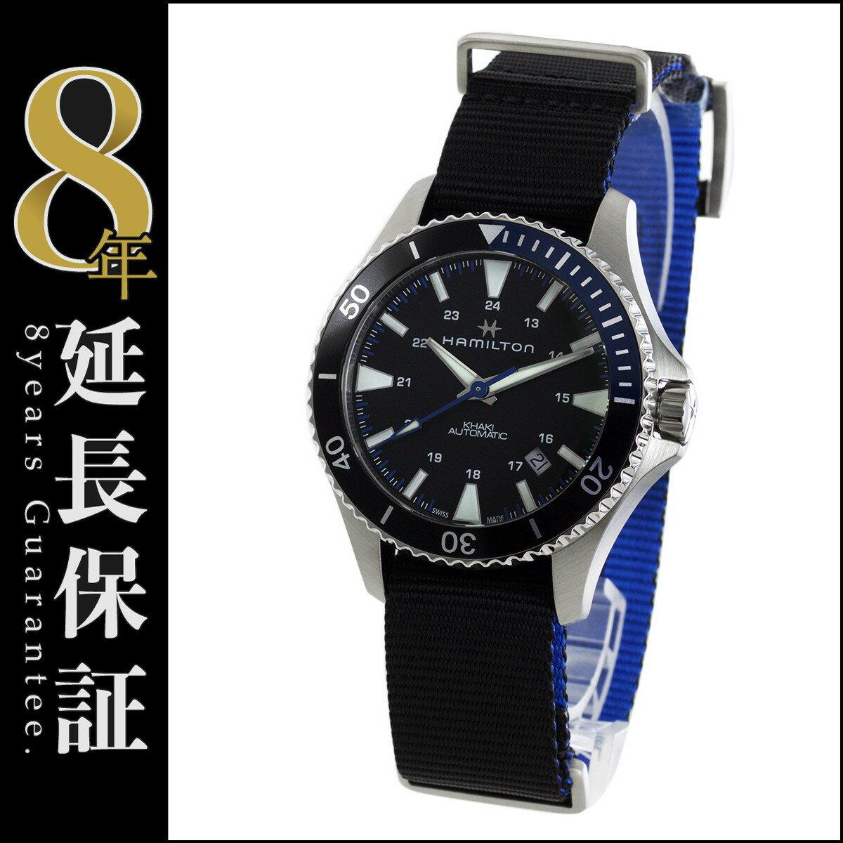 ハミルトン カーキ ネイビー スキューバ オート 腕時計 メンズ HAMILTON H82315931_8