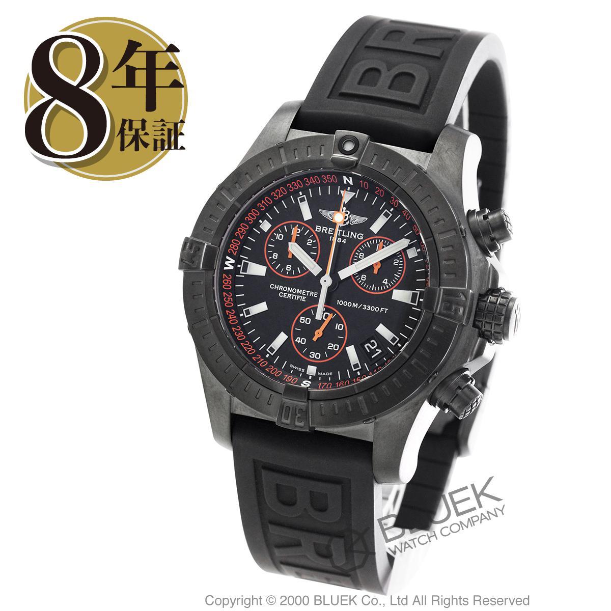 【エントリーでポイント3倍】ブライトリング BREITLING 腕時計 アベンジャー シーウルフ 世界限定1000本 1000m防水 メンズ M739B88VRC_8