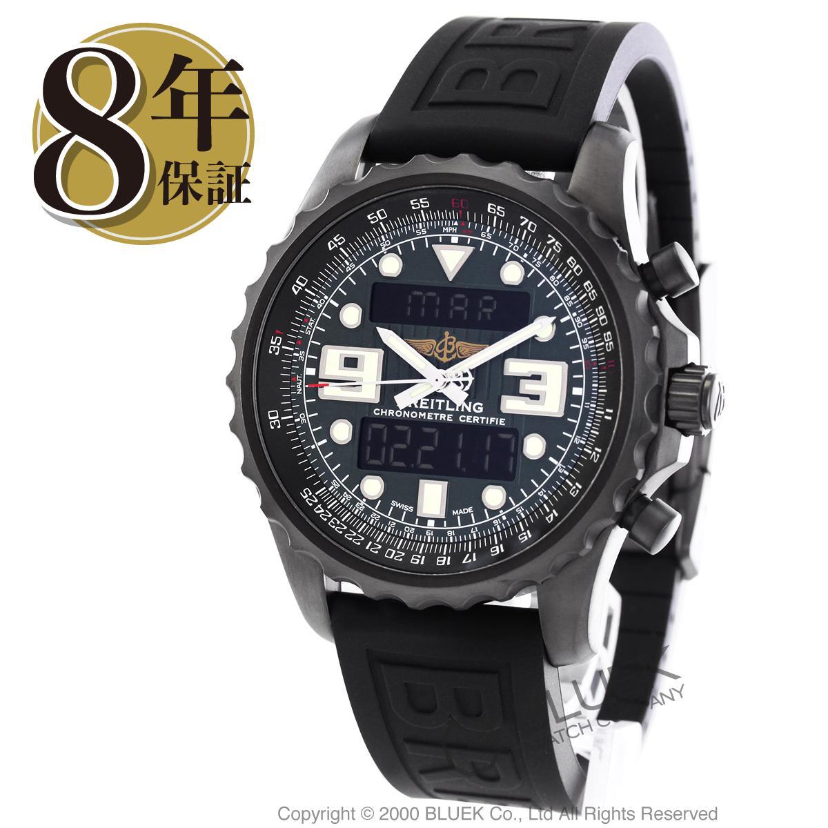 【エントリーでポイント3倍】ブライトリング BREITLING 腕時計 プロフェッショナル クロノスペース 世界限定1000本 メンズ M785L21VRB_8