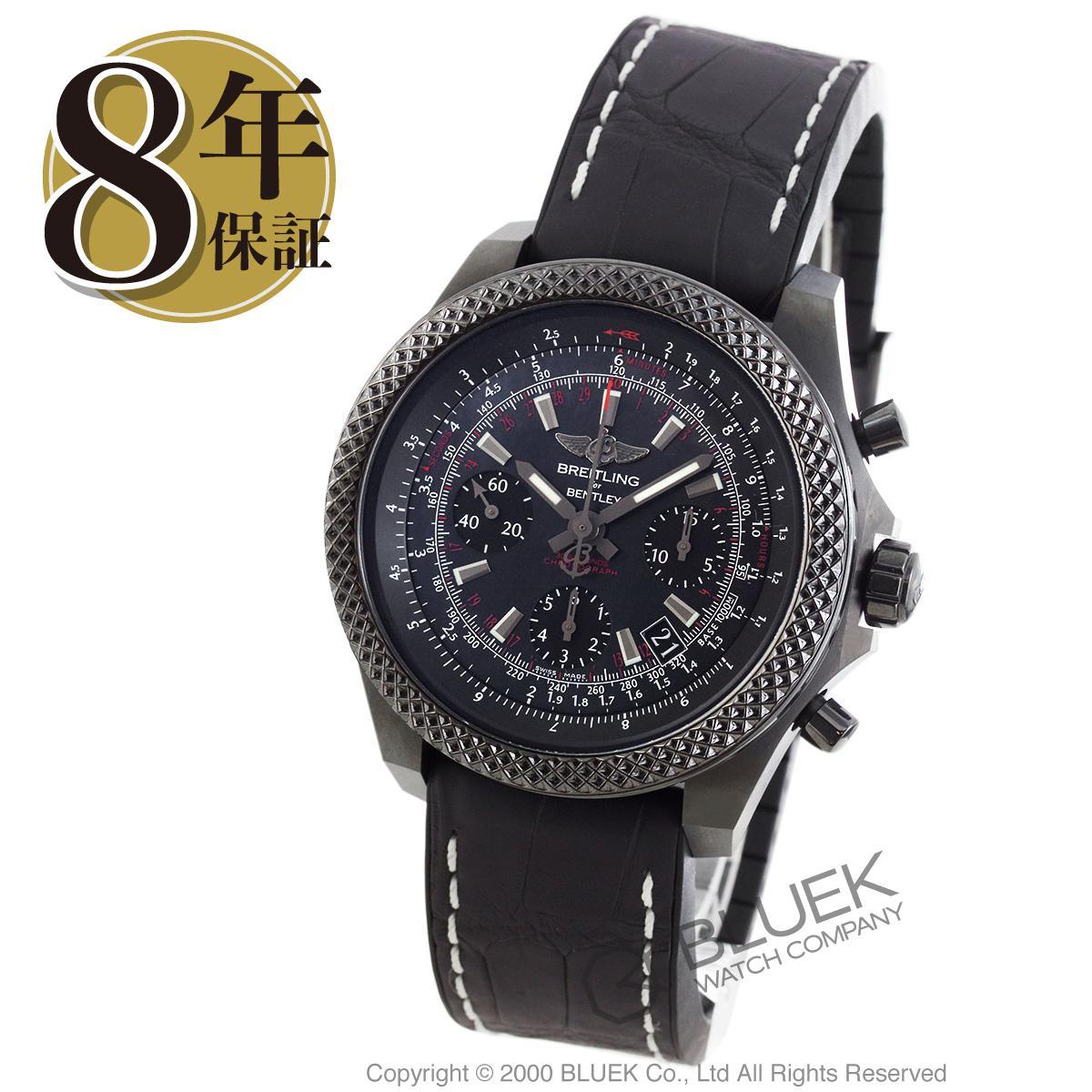 ブライトリング ベントレー B06 ミッドナイトカーボン 世界限定500本 クロノグラフ 腕時計 メンズ BREITLING MB061225/BE61_8