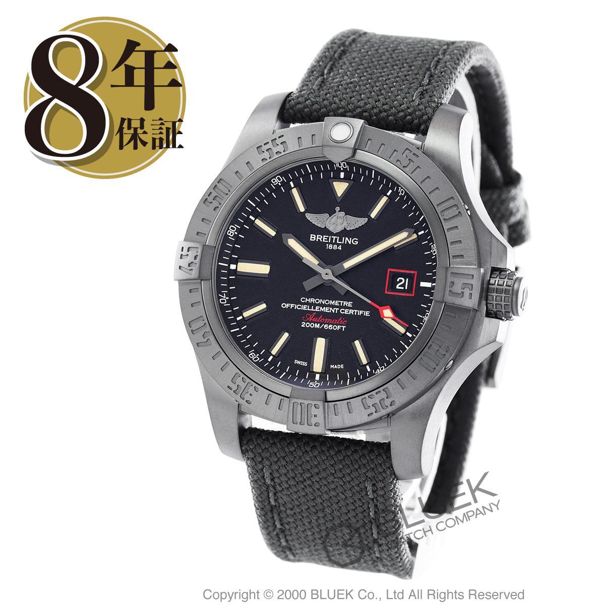【3,000円OFFクーポン対象】ブライトリング アベンジャー ブラックバード 44 腕時計 メンズ BREITLING V171B74MMA_8