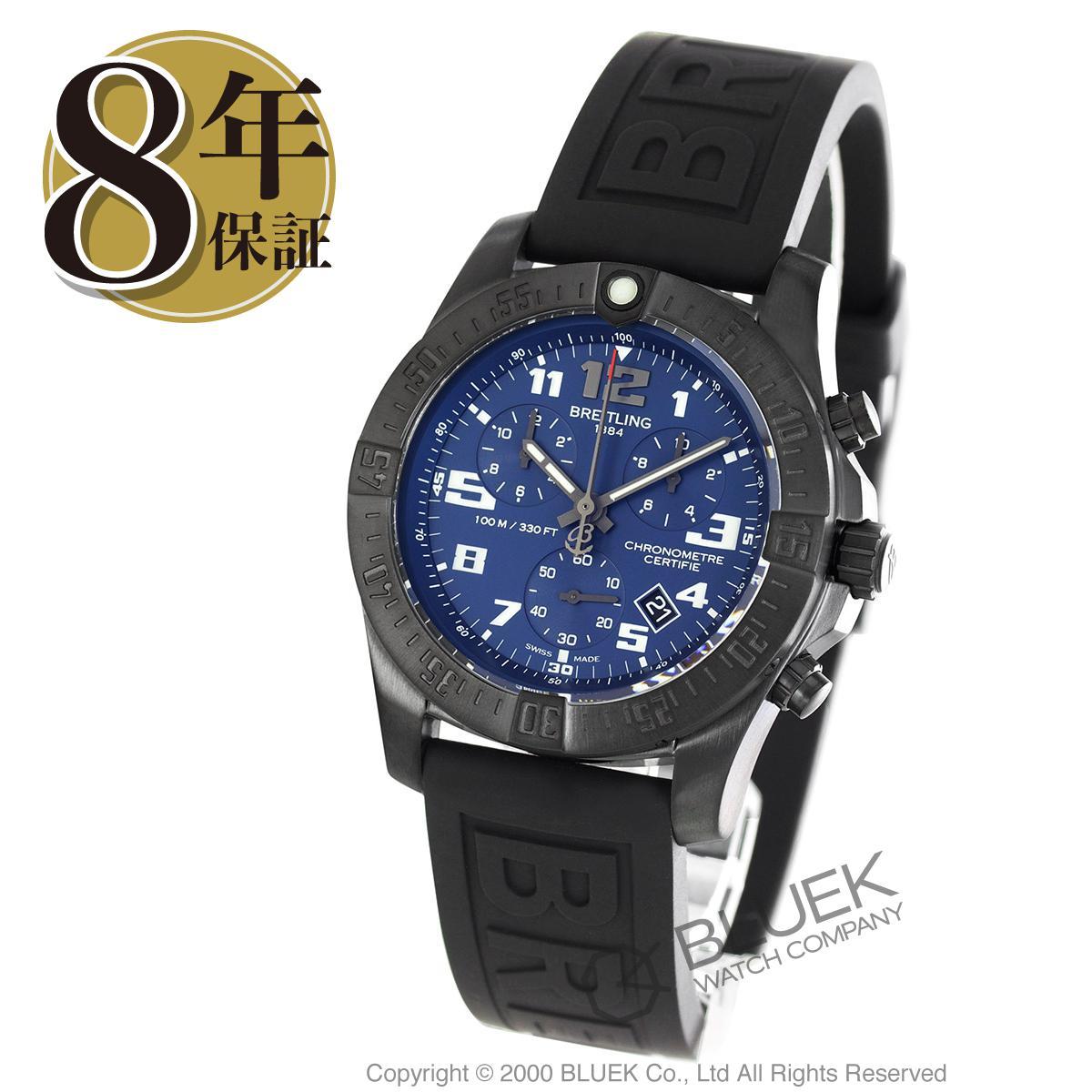 【3,000円OFFクーポン対象】ブライトリング プロフェッショナル クロノスペース EVO ナイトミッション クロノグラフ 腕時計 メンズ BREITLING V7333010C939152S_8