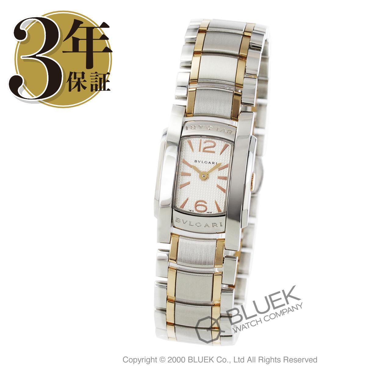 ブルガリ アショーマD 腕時計 レディース BVLGARI AA26C6SPGS_8