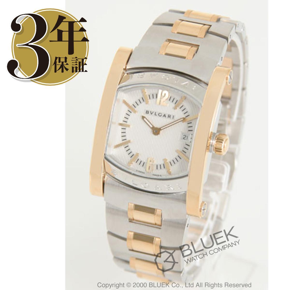 ブルガリ アショーマ 腕時計 ユニセックス BVLGARI AA39C6SGD_8