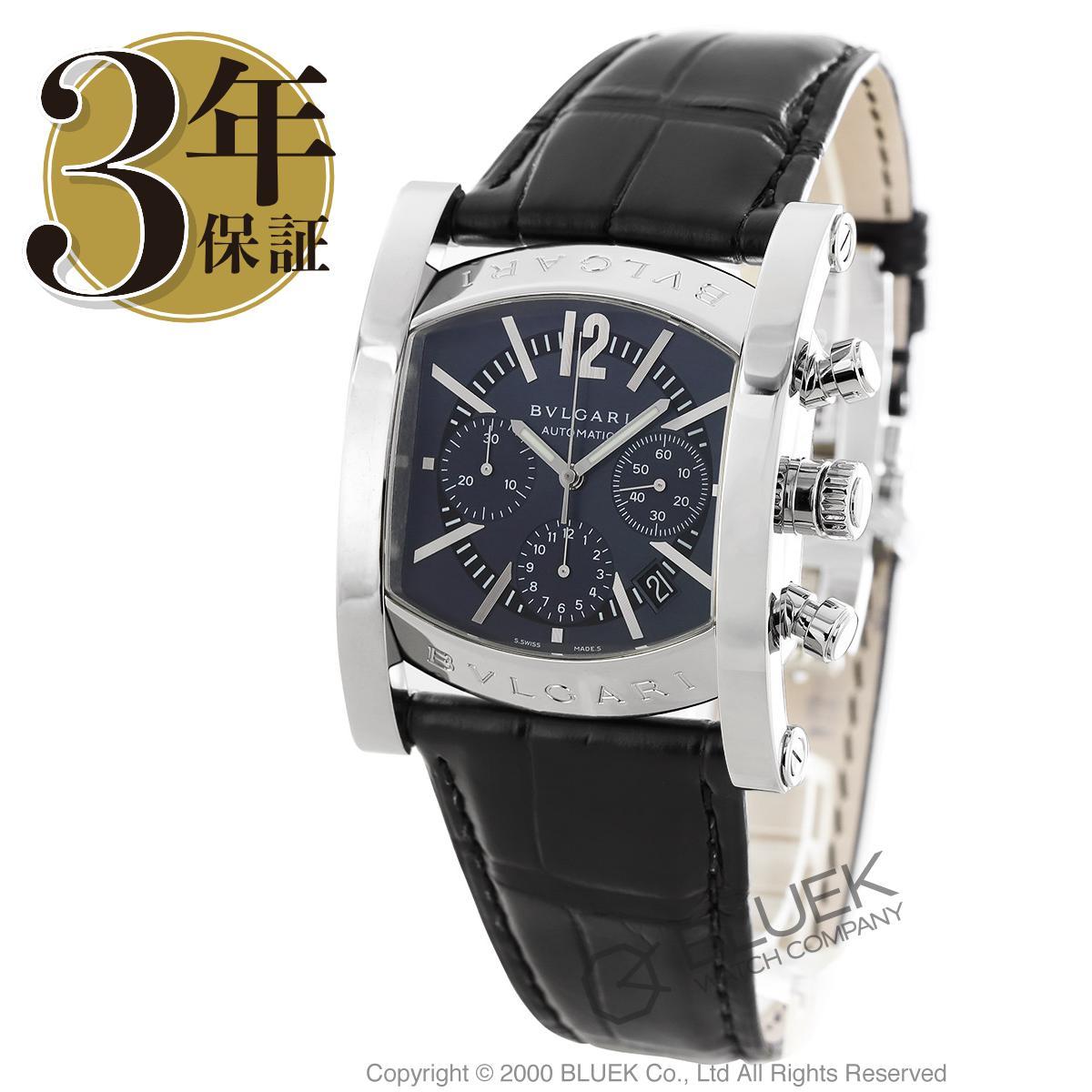 ブルガリ BVLGARI 腕時計 アショーマ アリゲーターレザー メンズ AA48C14SLDCH_8