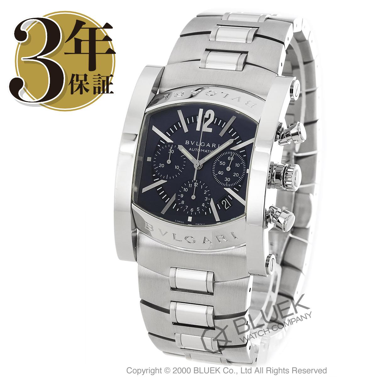 ブルガリ BVLGARI 腕時計 アショーマ メンズ AA48C14SSDCH_8