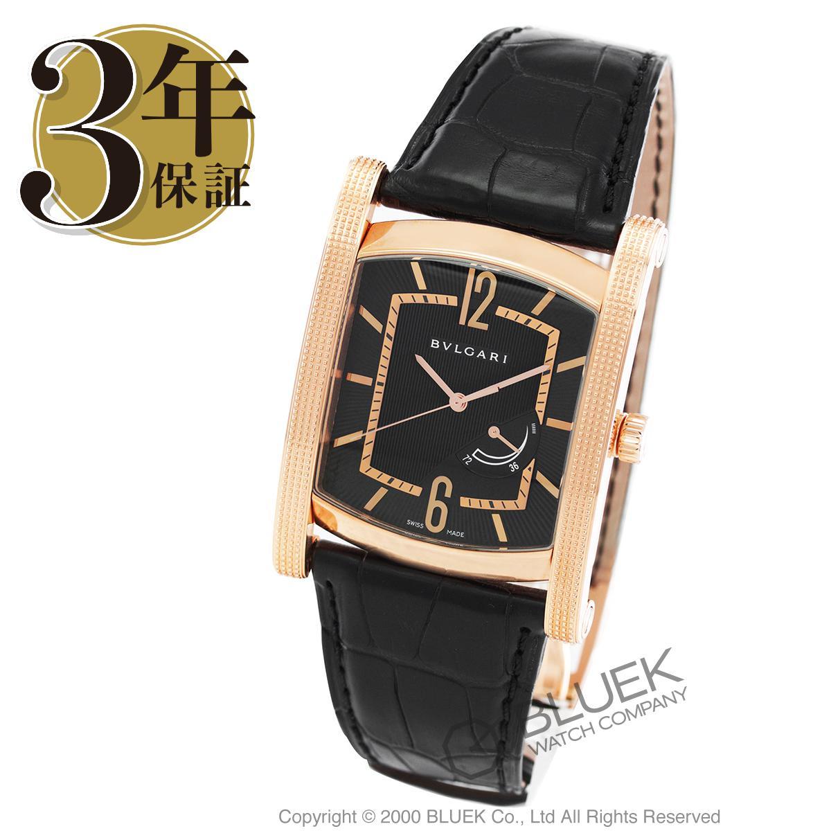 ブルガリ アショーマ パワーリザーブ PG金無垢 アリゲーターレザー 腕時計 メンズ BVLGARI AAP48BGL_8