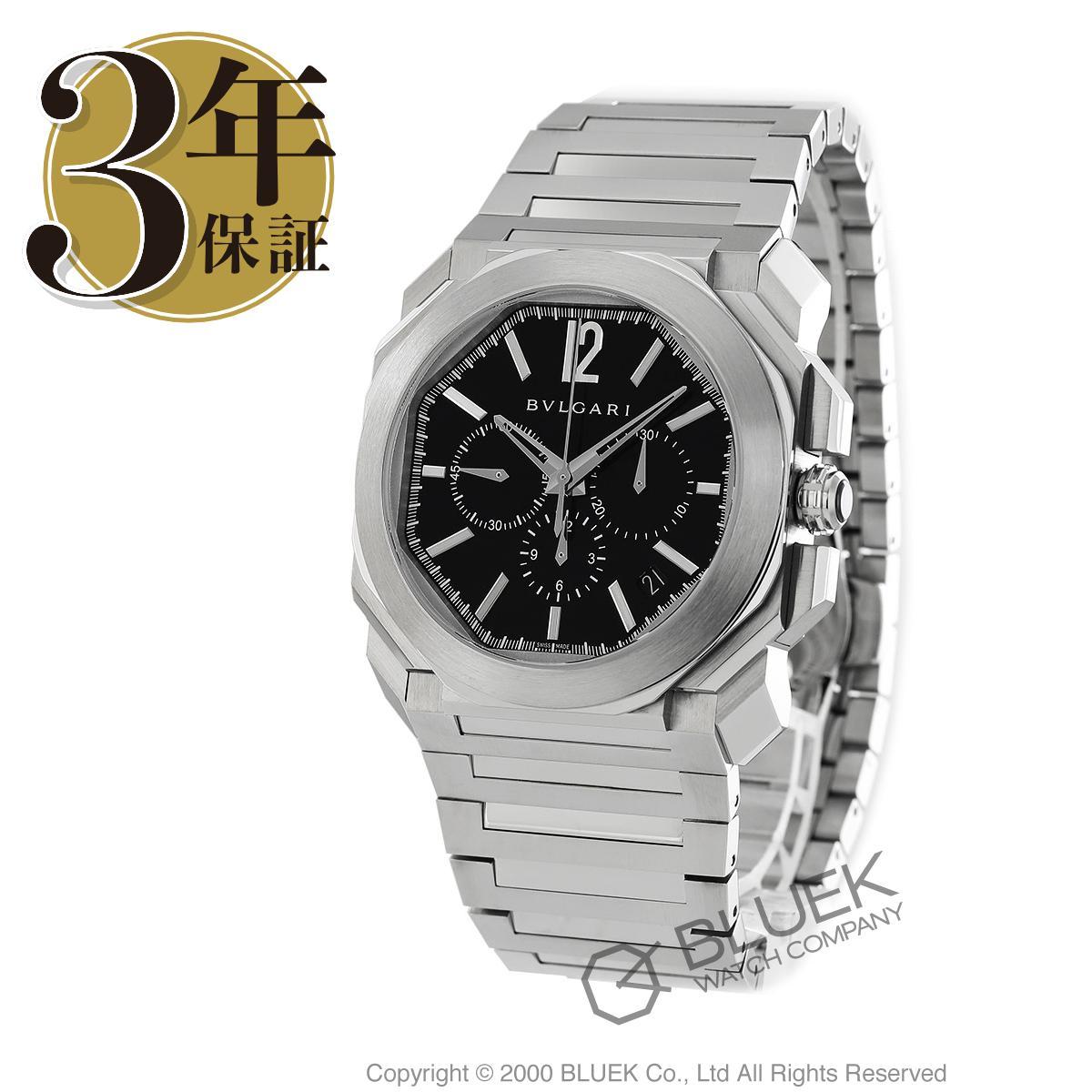 ブルガリ オクト ヴェロチッシモ クロノグラフ 腕時計 メンズ BVLGARI BGO41BSSDCH_8