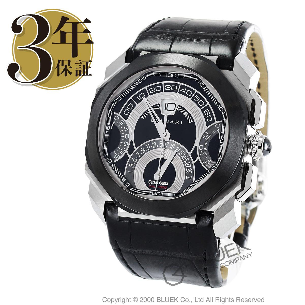 ブルガリ オクト ジェラルド・ジェンタ クアドリレトロ クロノグラフ アリゲーターレザー 腕時計 メンズ BVLGARI BGO45BSCLDCHQR_8