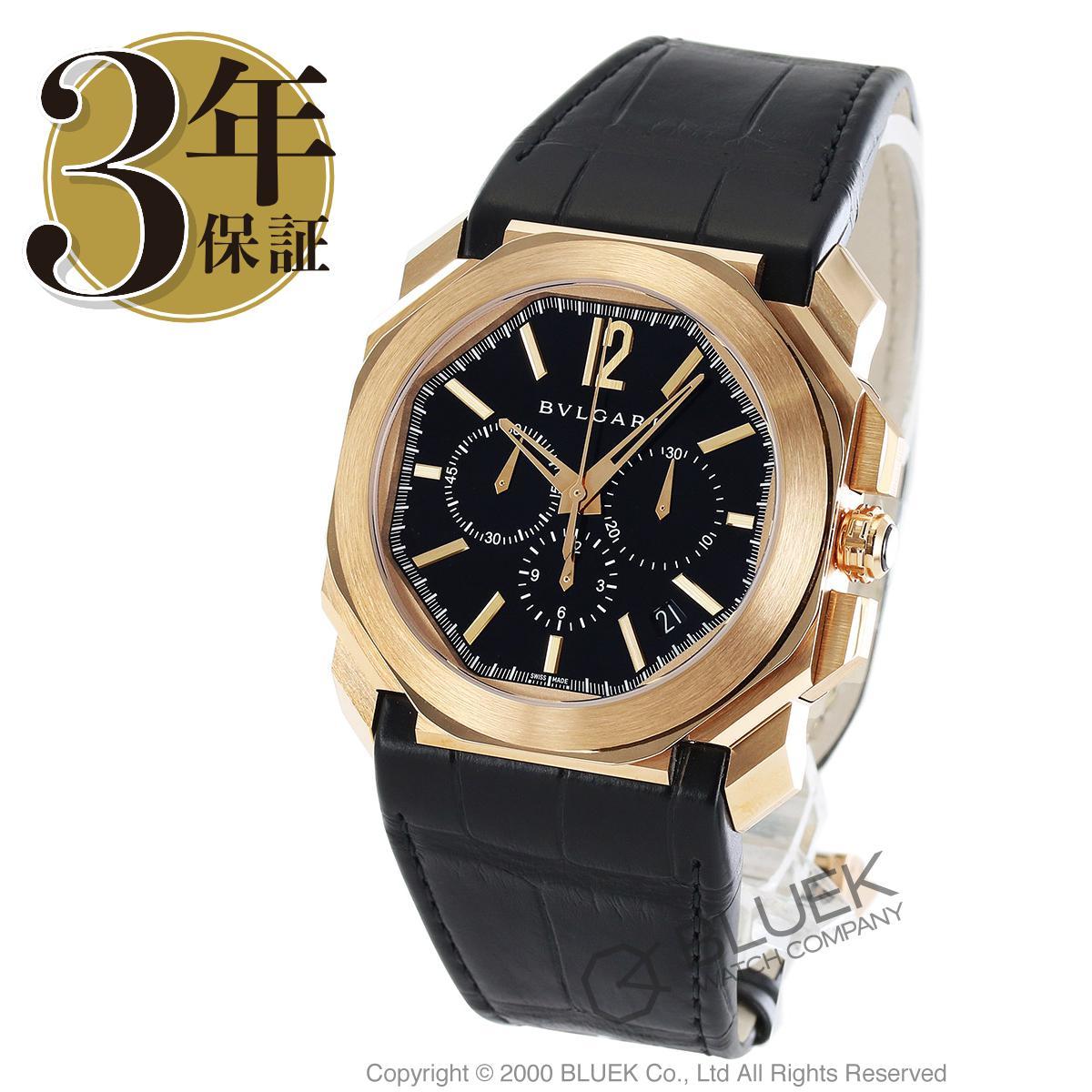 ブルガリ オクト ヴェロチッシモ クロノグラフ PG金無垢 アリゲーターレザー 腕時計 メンズ BVLGARI BGOP41BGLDCH_8