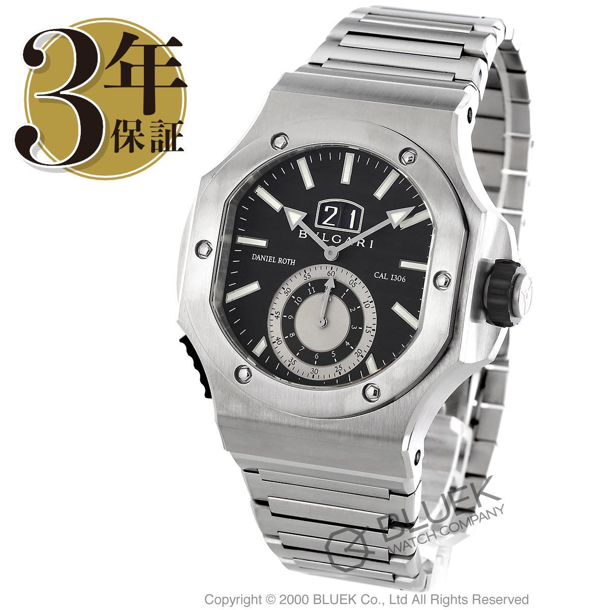 ブルガリ ダニエル ロート クロノスプリント クロノグラフ 腕時計 メンズ BVLGARI BRE56BSSDCHS_8