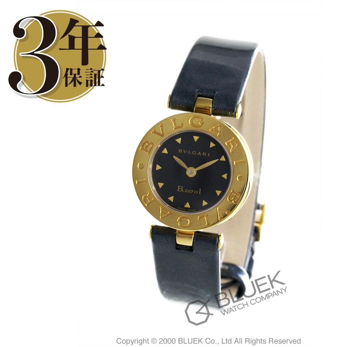 ブルガリ ビーゼロワン YG金無垢 腕時計 レディース BVLGARI BZ22BGL-M_8