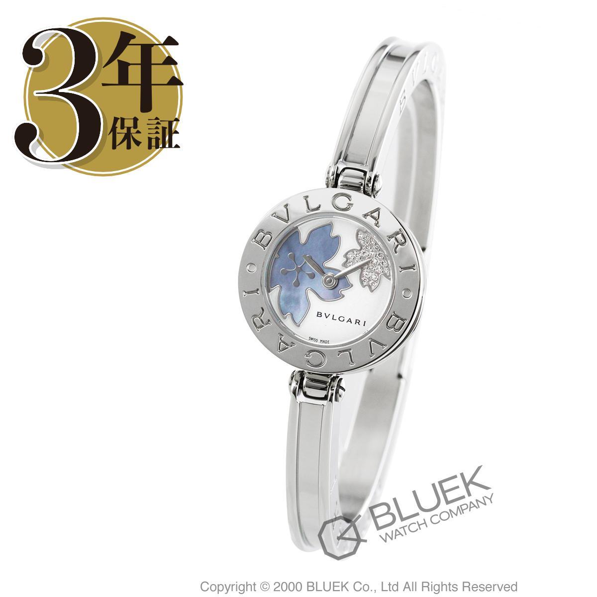 ブルガリ ビーゼロワン ダイヤ 腕時計 レディース BVLGARI BZ22FDSS-M_8