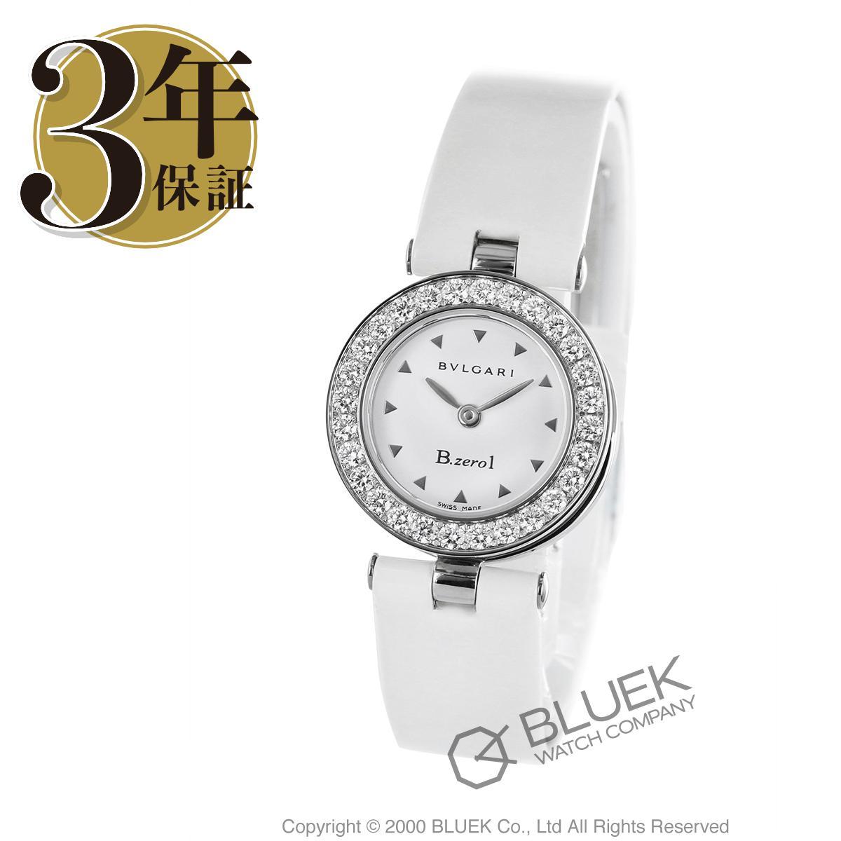 ブルガリ ビーゼロワン ダイヤ 腕時計 レディース BVLGARI BZ22WSDL_8