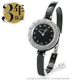 ブルガリ ビーゼロワン 腕時計 レディース BVLGARI BZ23BSCC.S_8