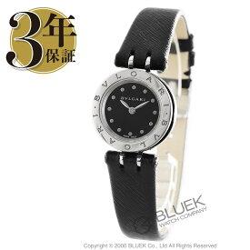sale retailer 26fd2 a8293 楽天市場】ビーゼロワン(腕時計)の通販