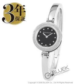 ブルガリ ビーゼロワン 腕時計 レディース BVLGARI BZ23BSS-M_8