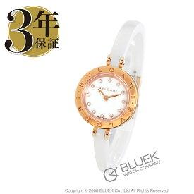 ブルガリ ビーゼロワン ダイヤ 腕時計 レディース BVLGARI BZ23WSGCC/12.S_8