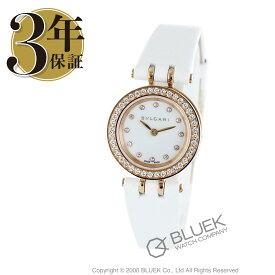 ブルガリ ビーゼロワン ダイヤ 腕時計 レディース BVLGARI BZ23WSGDL/12_8