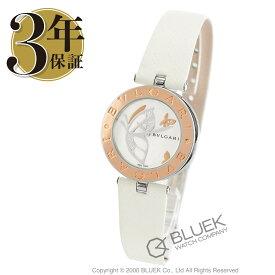 ブルガリ ビーゼロワン ダイヤ 腕時計 レディース BVLGARI BZ30BDSGL_8