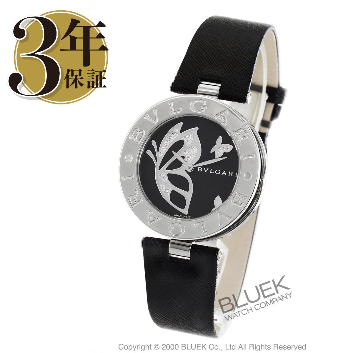 【3,000円OFFクーポン対象】ブルガリ ビーゼロワン ダイヤ 腕時計 レディース BVLGARI BZ35BDSL_8