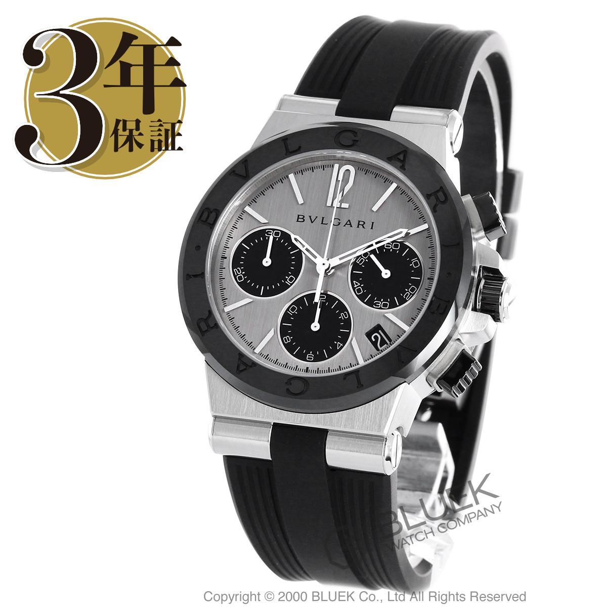 ブルガリ ディアゴノ クロノグラフ 腕時計 メンズ BVLGARI DG37C6SCVDCH_8