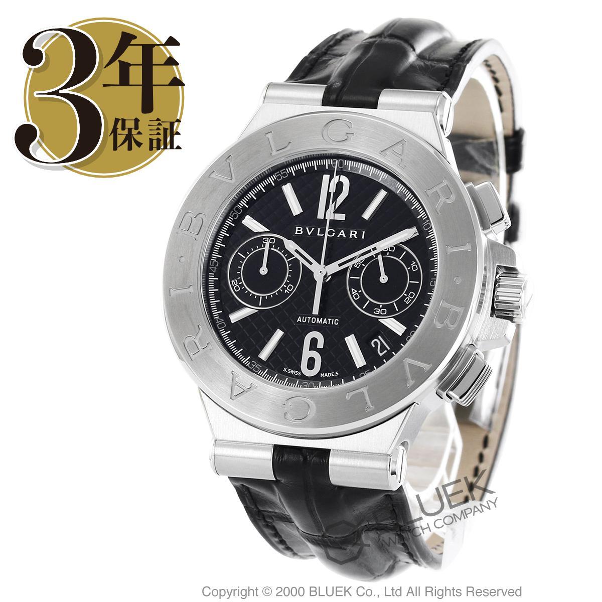 【3,000円OFFクーポン対象】ブルガリ ディアゴノ クロノグラフ アリゲーターレザー 腕時計 メンズ BVLGARI DG40BSLDCH_8
