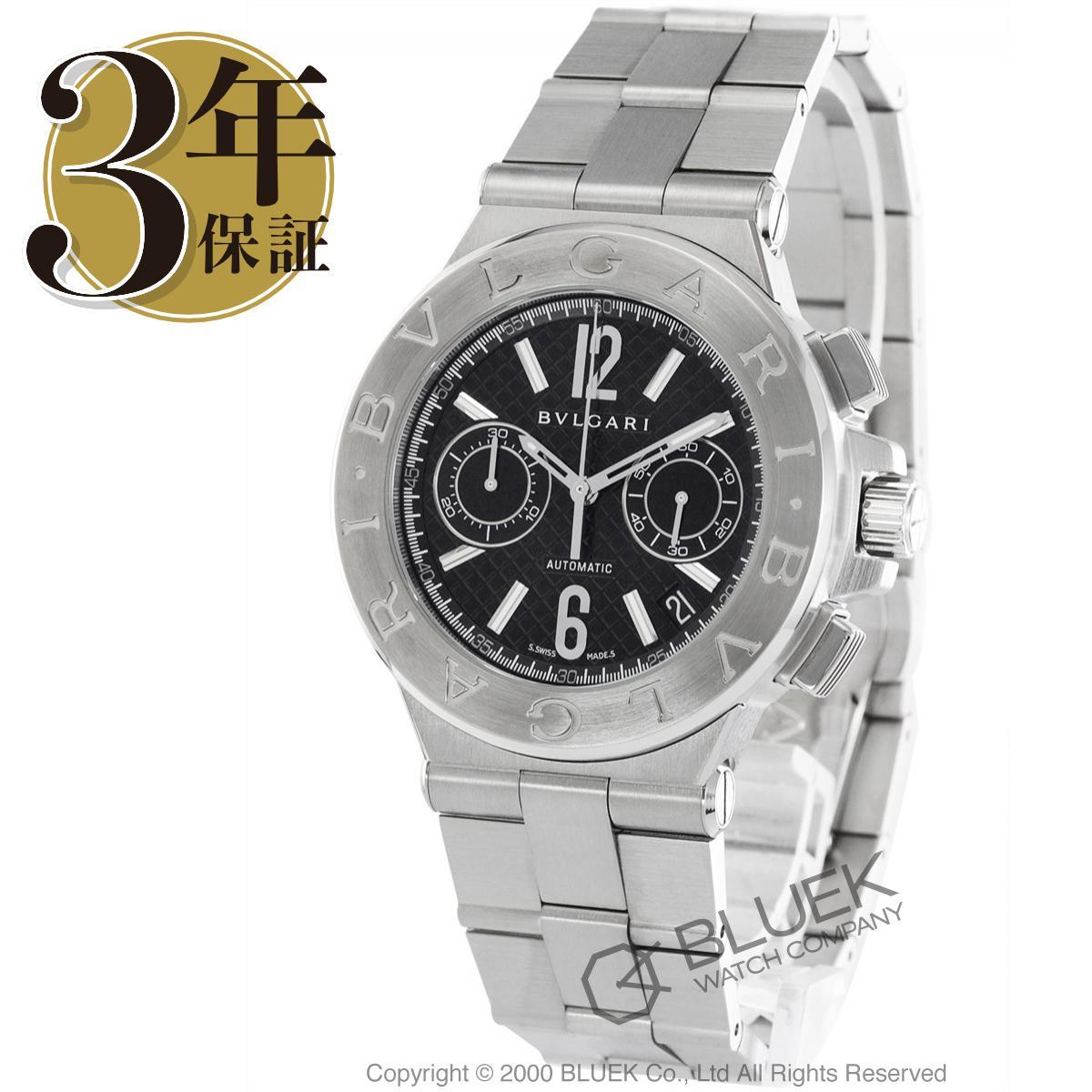 ブルガリ ディアゴノ クロノグラフ 腕時計 メンズ BVLGARI DG40BSSDCH_8