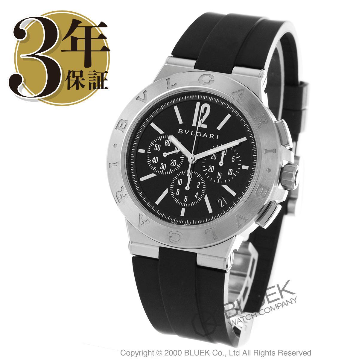ブルガリ ディアゴノ ヴェロチッシモ クロノグラフ 替えベルト付き 腕時計 メンズ BVLGARI DG41BSVDCH-SET-BLK_8