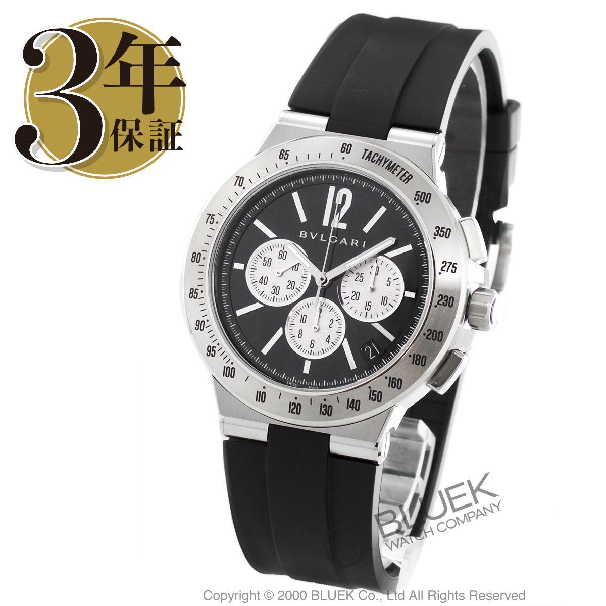 ブルガリ ディアゴノ ヴェロチッシモ クロノグラフ 腕時計 メンズ BVLGARI DG41BSVDCHTA_8