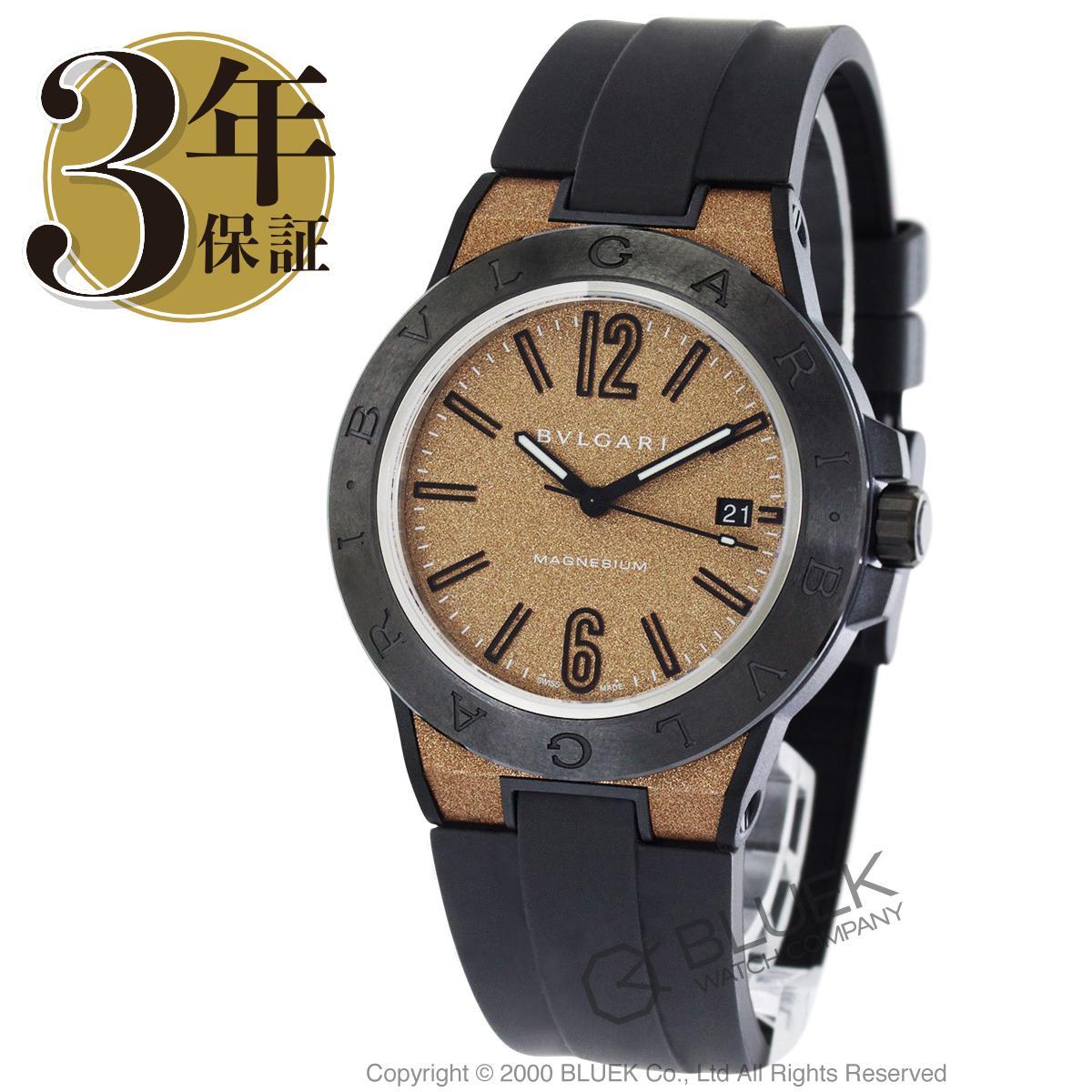 ブルガリ ディアゴノ マグネシウム 腕時計 メンズ BVLGARI DG41C11SMCVD_8 バーゲン ギフト プレゼント
