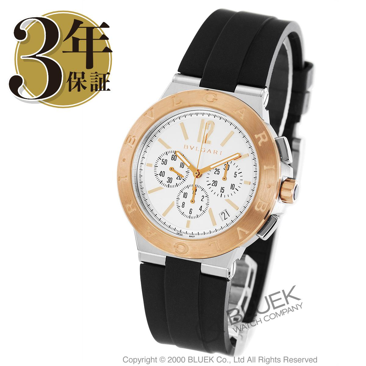 ブルガリ ディアゴノ ヴェロチッシモ クロノグラフ 腕時計 メンズ BVLGARI DG41WSPGVDCH_8