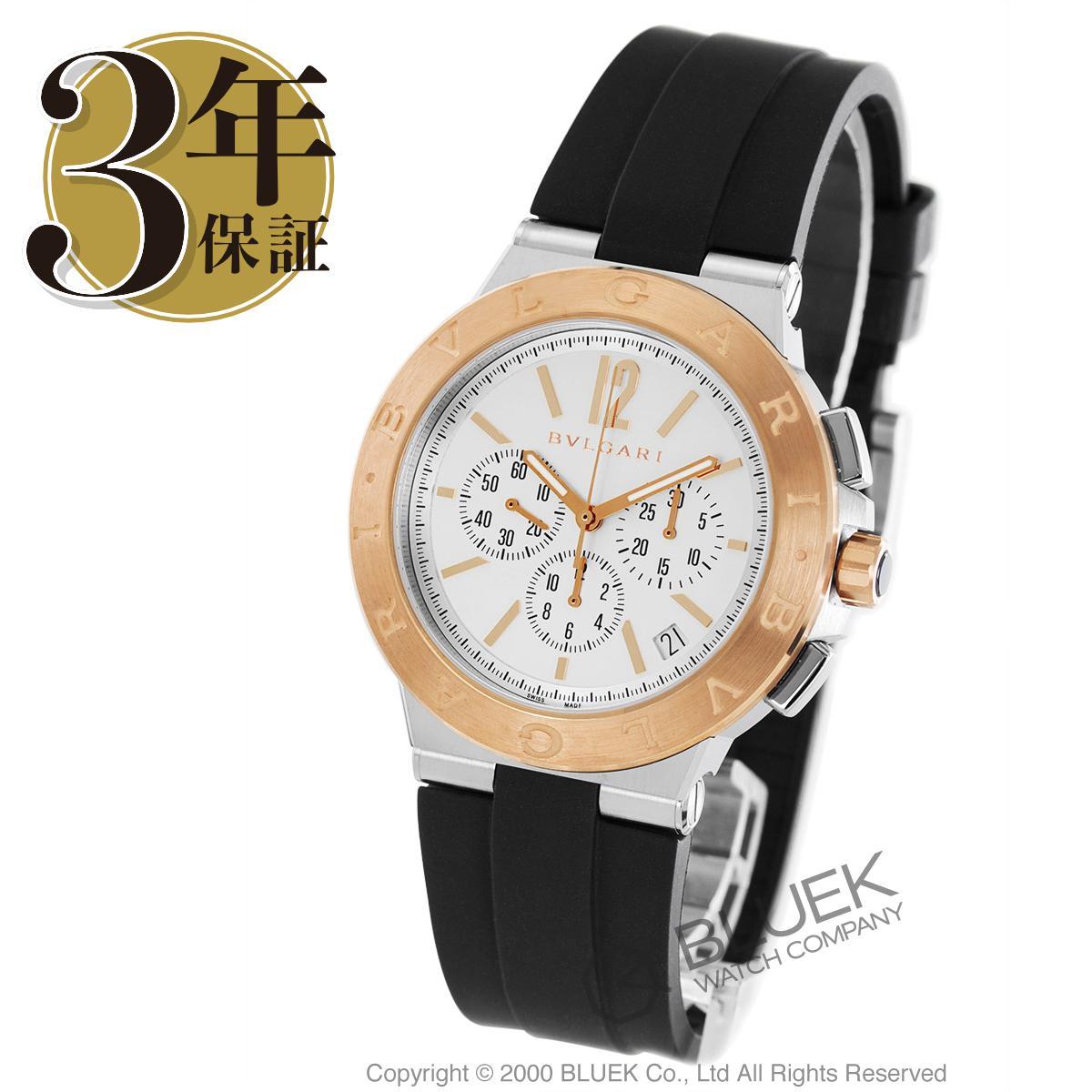 ブルガリ ディアゴノ ヴェロチッシモ クロノグラフ 替えベルト付き 腕時計 メンズ BVLGARI DG41WSPGVDCH-SET-BRW_8 バーゲン ギフト プレゼント