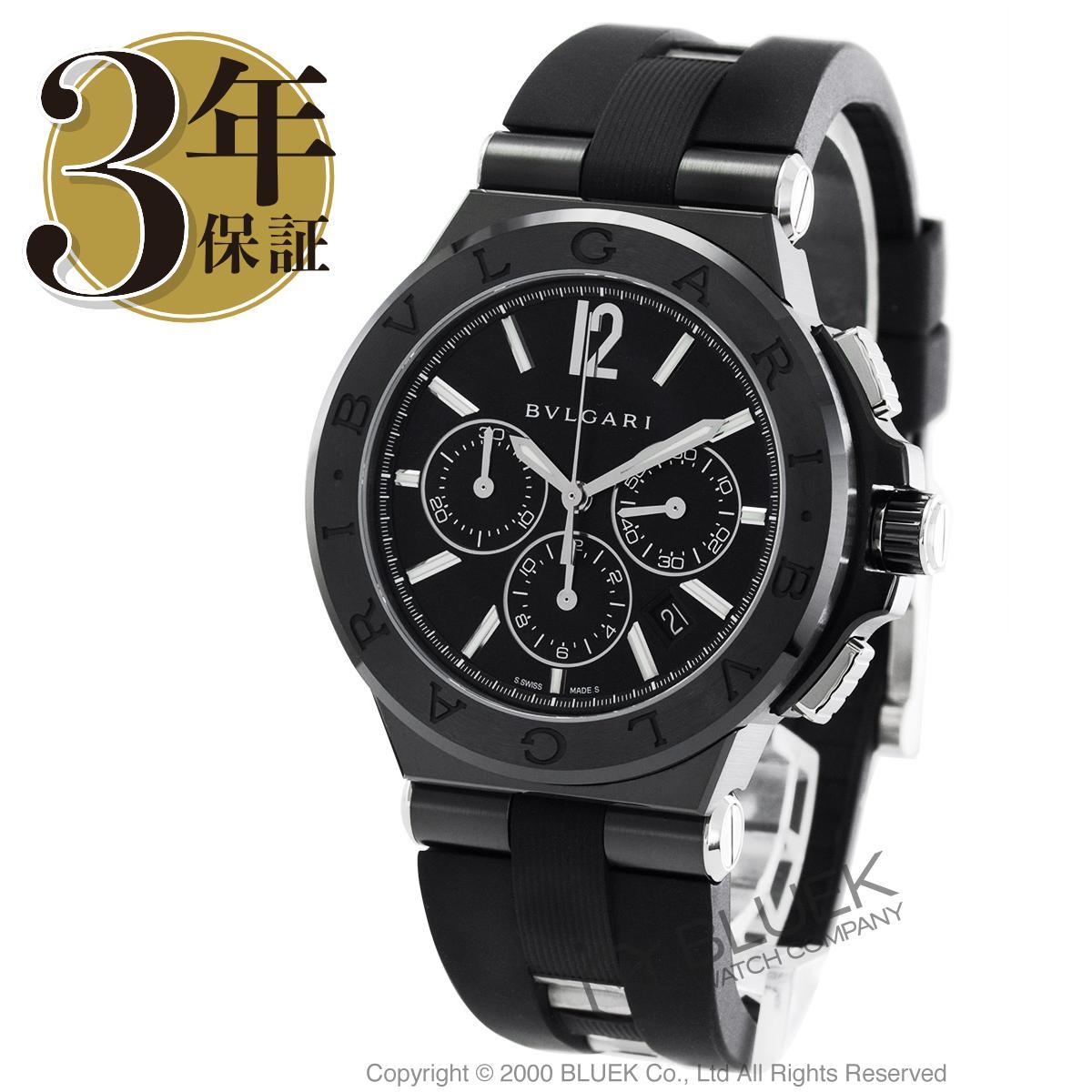 ブルガリ ディアゴノ ウルトラネロ クロノグラフ 腕時計 メンズ BVLGARI DG42BBSCVDCH_8 バーゲン ギフト プレゼント
