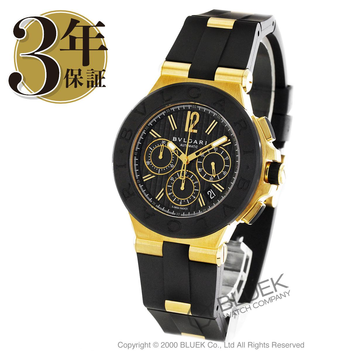 ブルガリ ディアゴノ クロノグラフ 腕時計 メンズ BVLGARI DG42BGVDCH_8