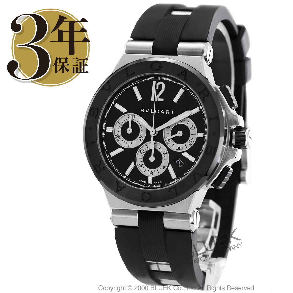 ブルガリ ディアゴノ セラミック クロノグラフ 腕時計 メンズ BVLGARI DG42BSCVDCH_8