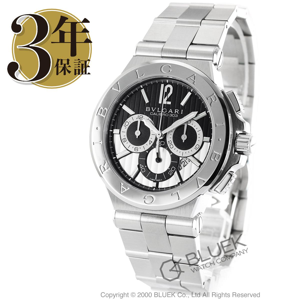 ブルガリ ディアゴノ カリブロ303 クロノグラフ 腕時計 メンズ BVLGARI DG42BSSDCH_8 バーゲン ギフト プレゼント