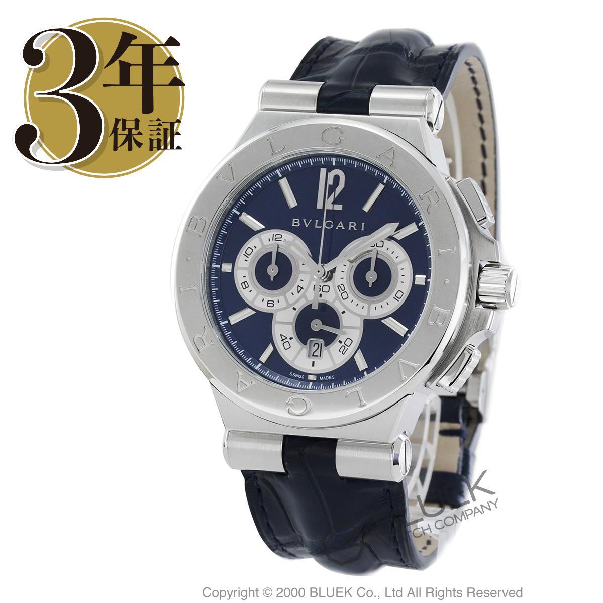 ブルガリ ディアゴノ カリブロ303 世界限定500本 クロノグラフ アリゲーターレザー 腕時計 メンズ BVLGARI DG42C3SLDCH_8