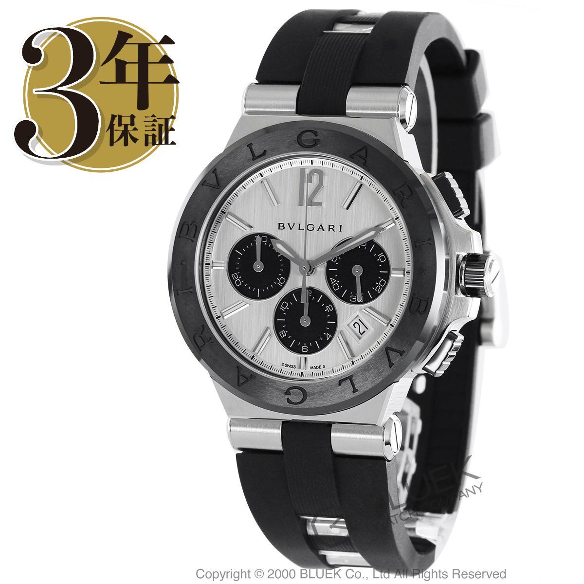 ブルガリ ディアゴノ セラミック クロノグラフ 腕時計 メンズ BVLGARI DG42C6SCVDCH_8 バーゲン ギフト プレゼント