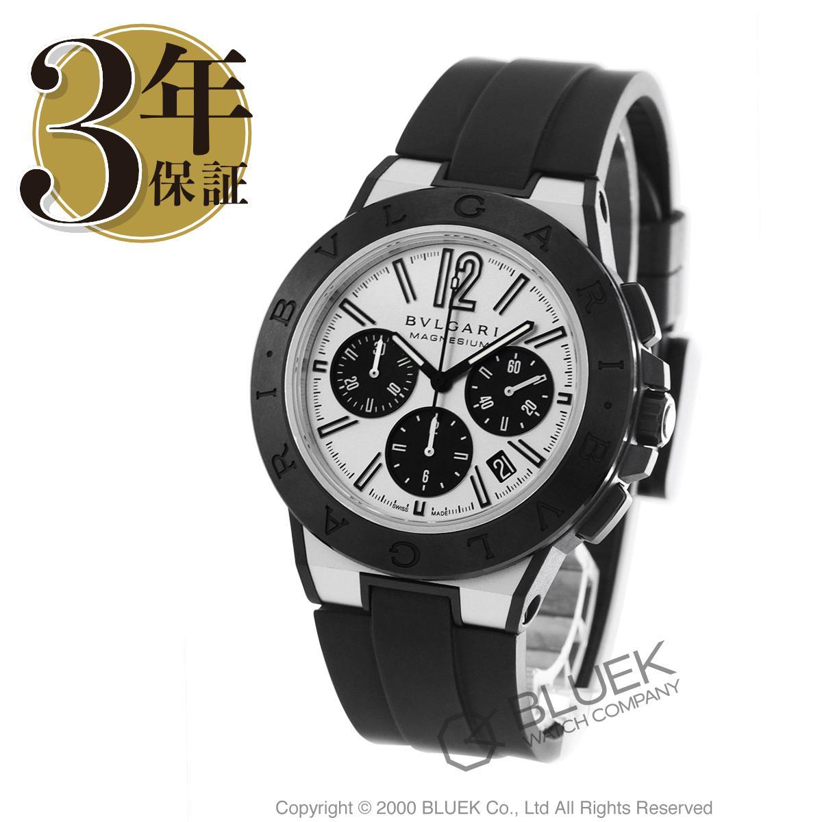 ブルガリ BVLGARI 腕時計 ディアゴノ マグネシウム メンズ DG42WSMCVDCH_8