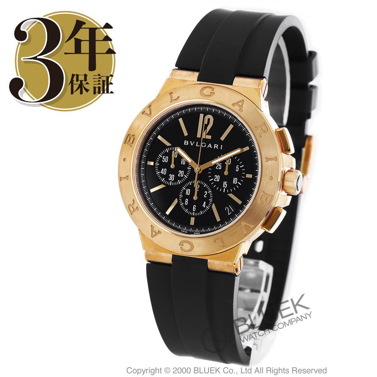 ブルガリ ディアゴノ ヴェロチッシモ クロノグラフ PG金無垢 替えベルト付き 腕時計 メンズ BVLGARI DGP41BGVDCH-SET-BRW_8