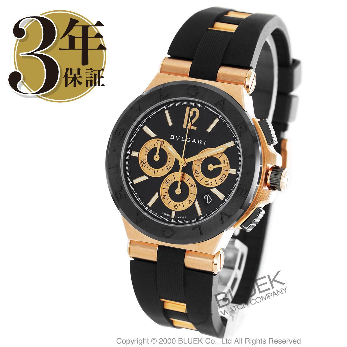 ブルガリ ディアゴノ クロノグラフ 腕時計 メンズ BVLGARI DGP42BGCVDCH_8