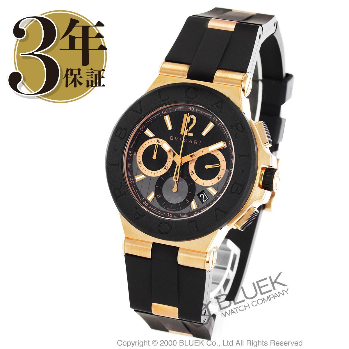 ブルガリ ディアゴノ クロノグラフ 腕時計 メンズ BVLGARI DGP42BGVDCH_8 バーゲン