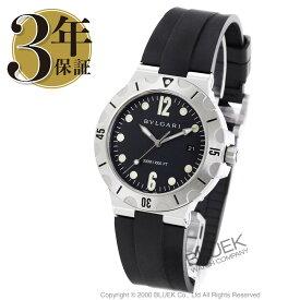 72a9d133707c ブルガリ ディアゴノ プロフェッショナル スクーバ 300m防水 腕時計 メンズ BVLGARI DP41BSVSD_8