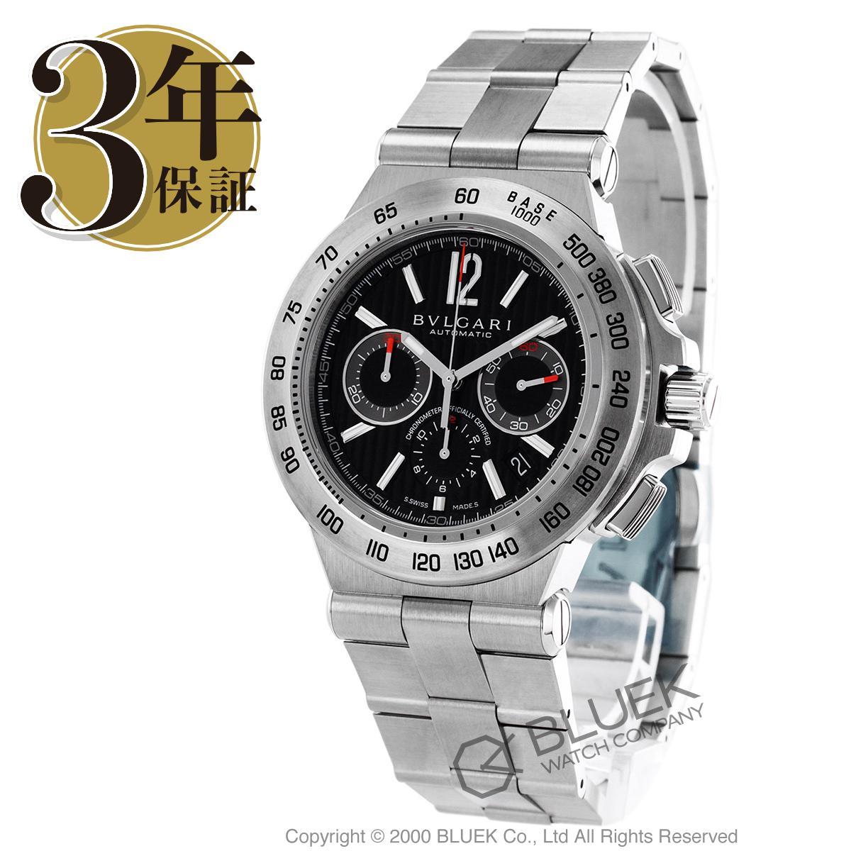 ブルガリ ディアゴノ プロフェッショナル テラ クロノグラフ 腕時計 メンズ BVLGARI DP42BSSDCH_8 バーゲン ギフト プレゼント