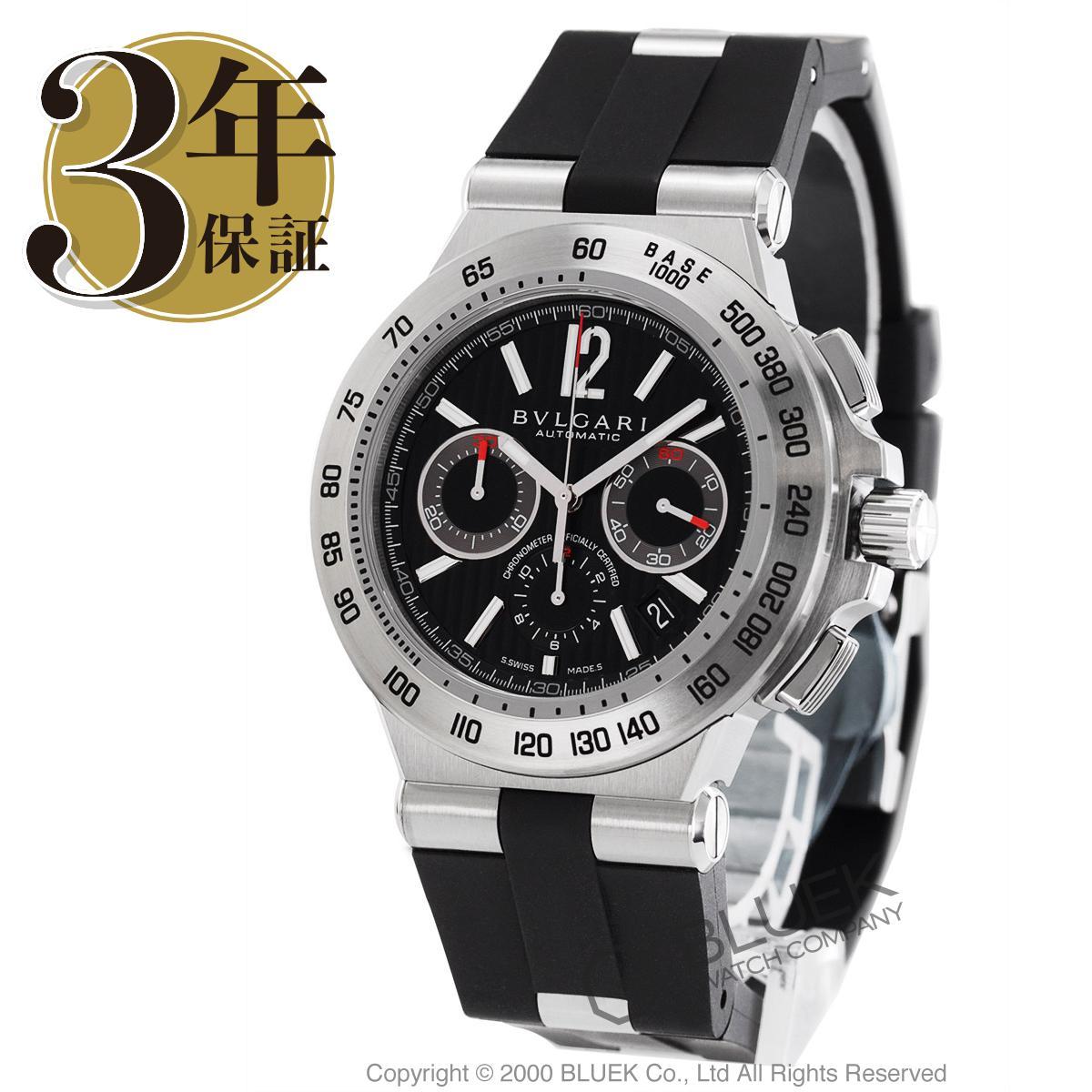 ブルガリ ディアゴノ プロフェッショナル クロノグラフ 腕時計 メンズ BVLGARI DP42BSVDCH_8 バーゲン ギフト プレゼント